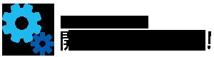 SEO対策のことならほーむペーじ屋さんだよ!東京・神奈川を中心とした全国(東京都・神奈川県・茨城県・栃木県・群馬県・埼玉県・千葉県・青森県・岩手県・宮城県・秋田県・山形県・福島県・新潟県・富山県・石川県・ 福井県 ・山梨県・長野県・岐阜県・静岡県・愛知県・三重県・滋賀県・京都府・大阪府・兵庫県・奈良県・和歌山県・鳥取県 ・島根県・ 岡山県・ 広島県 ・山口県・徳島県・ 香川県 ・愛媛県 ・高知県・福岡県 ・佐賀県 ・長崎県 ・熊本県 ・大分県・ 宮崎県 ・鹿児島県・ 沖縄県)でseo設計/運用・cms構築・ホームページ制作やシステム開発、アプリ開発などIT全般を制作する個人事務所(フリーランス)事務所です。web制作屋さんだよ!グループでは、ホームページ制作の見積もり、SEO対策の見積もり、アプリ開発の見積もり依頼はお気軽にご相談ください。